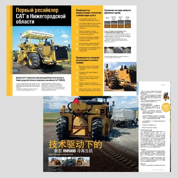 Caterpillar Paving News Translation Examples - Creative Agency Kent